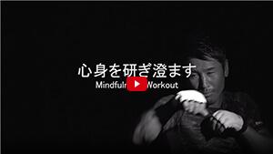 YouTube イメージ